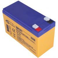 Аккумулятор для ИБП Gemix GBM12075 Diawest