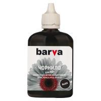 Чернила Barva HGT53-735 Diawest