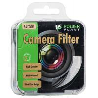 Фільтр/бленд/кришка PowerPlant CPLF43