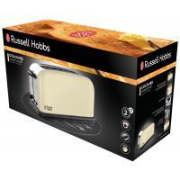 Тостер Russell Hobbs 21395-56