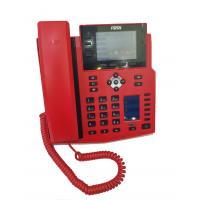 VoIP-шлюзы Fanvil X5U-R Diawest