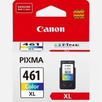 Картридж Canon 3728C001
