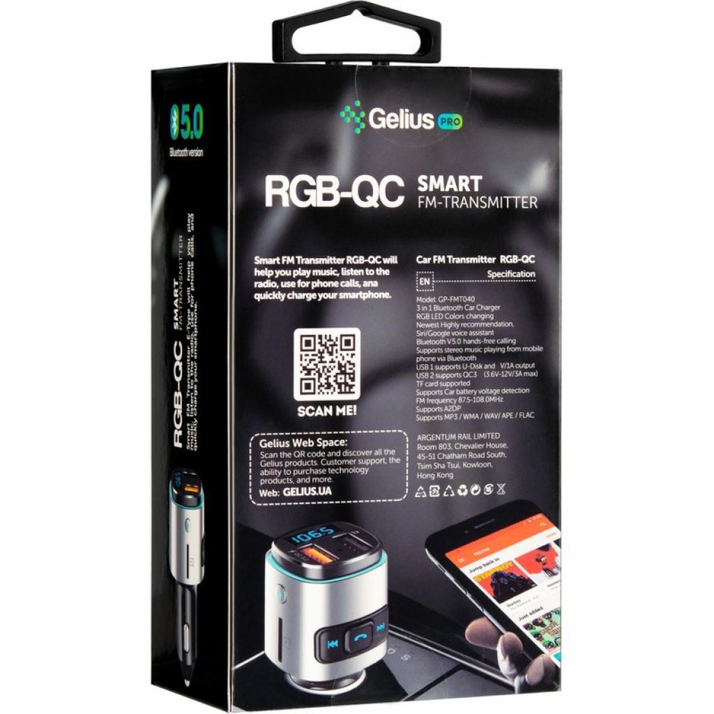 FM модулятор Gelius Pro RGB-QC GP-FMT040 Black/Silver Diawest