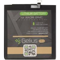 Акумулятор внутрішній Gelius Pro 00000075042