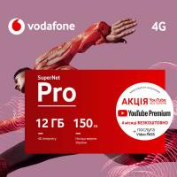 Стартовий пакет Vodafone SuperNet Pro-1 2020 (MTSIPRP10100068_S) Diawest