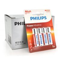 Батарейка Philips LR6P4BT/93