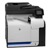 Багатофункціональний пристрій  HP CZ272A