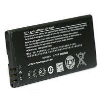Акумулятор внутрішній PowerPlant DV00DV6260