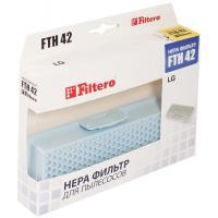 Аксессуар сопутствующий Filtero FTH 42 Diawest