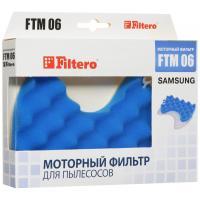 Аксессуар сопутствующий Filtero FTM 06 Diawest