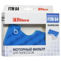 Аксесуар супутні Filtero FTM 04 Diawest