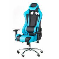 Крісло ігрове Special4You 000002297 Diawest