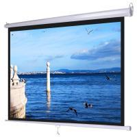 Проекційний екран ATRIA MW-HD-138D