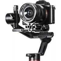 Ручний стабілізатор для відеозйомки FeiYu Tech 230000