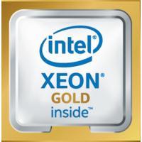 Процесор серверний INTEL Xeon Gold 6130 16C/32T/2.10 GHz/22MB/FCLGA3647/TRAY (CD8067303409000) Diawest