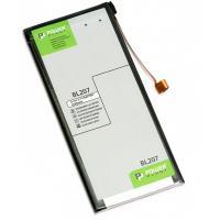 Аккумуляторная батарея для телефона PowerPlant Lenovo BL207 (K900) 2550mAh (DV00DV6299) Diawest