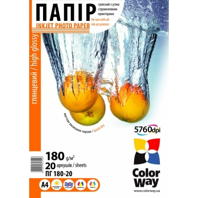 Бумага для принтера/копира ColorWay A4 (ПГ180-20) (PG180020A4)