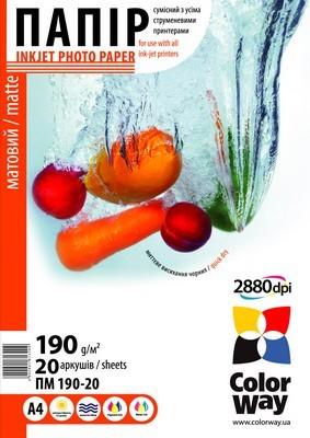 Бумага для принтера/копира ColorWay A4 (ПМ190-20) (PM190020A4)