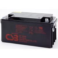 Аккумулятор для ИБП CSB Battery GP12650 Diawest