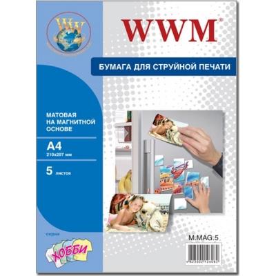 Бумага для принтера/копира WWM A4 Magnetic (M.MAG.5) Diawest