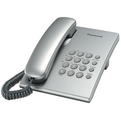 Телефон Panasonic KX-TS2350 (KX-TS2350UAB) Diawest