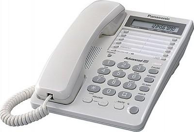 Телефон Panasonic KX-TS2362UAW