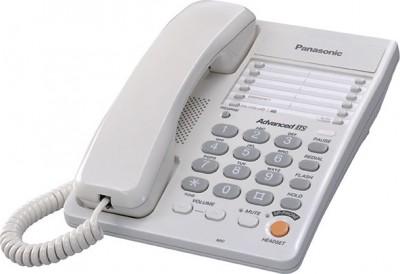 Телефон Panasonic KX-TS2363 (KX-TS2363UAW)