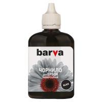Чернила Barva EPSON Universal №1  90г BLACK (EU1-445) Diawest