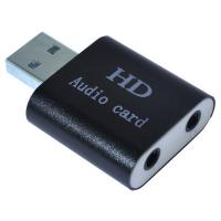 Звуковая плата Dynamode USB-SOUND7-ALU black Diawest