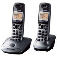 Телефон беспроводной Panasonic KX-TG2512UAM