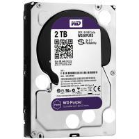 Жорсткий диск 3.5 2TB (WD20PURZ) Diawest