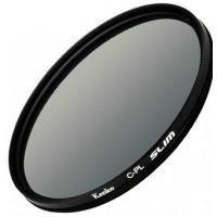 Фільтр/бленд/кришка Kenko MC C-PL SLIM 55mm (235595)