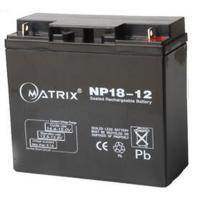 Аккумулятор для ИБП Matrix 12V 18AH (NP18-12)