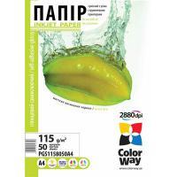 Бумага для принтера/копира ColorWay A4 (ПСГ115-50) (PGS1158050A4)