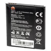 Акумулятор внутрішній PowerPlant DV00DV6215
