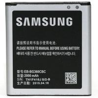 Акумулятор внутрішній PowerPlant DV00DV6254