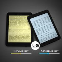 Електронна книга AirBook Pro 8 S Diawest