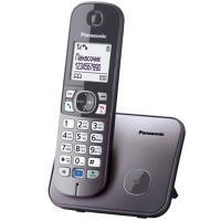Телефон беспроводной Panasonic KX-TG6811UAM
