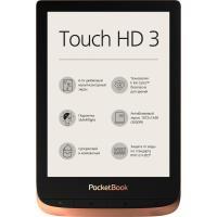 Електронна книга Pocketbook PB632-K-CIS