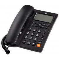 Телефон 680051628707 Diawest