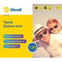Картка поповнення lifecell 4820158950578 Diawest