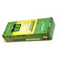 Аккумулятор для ноутбуков PowerPlant NB00000291 Diawest
