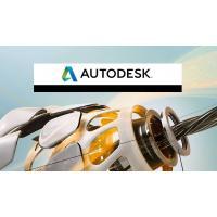 ПЗ для 3D (САПР) Autodesk C1RK1-WW8644-T480