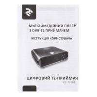 TV-тюнер 2E-T2001 Diawest