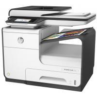 Багатофункціональний пристрій  HP D3Q20B