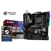 Серверна материнська плата MSI MPG X570 GAMING EDGE WIFI Diawest