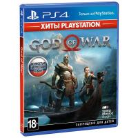 Игра Sony God of War (Хиты PlayStation) [PS4, Russian version] (9808824) Diawest