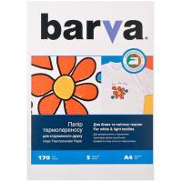 Бумага для принтера/копира Barva IP-BAR-T200-T01 Diawest
