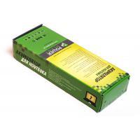 Аккумулятор для ноутбуків PowerPlant NB00000123 Diawest