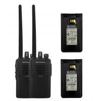 Рация Motorola AC151U501_2_V133_2 Diawest